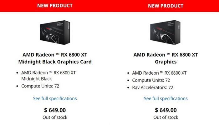 amd-vypustila-radeon-rx-6800-xt-midnight-black--ekskliuzivnuiu-etalonnuiu-videokartu-s-nestandartnym-dizainom_2.jpg