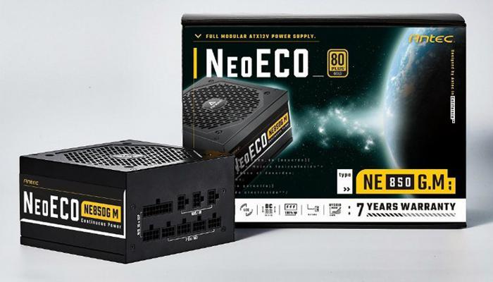 bloki-pitaniia-antec-neoeco-gold-modular-dostupny-v-chernom-i-belom-ispolneniiakh_1.jpg