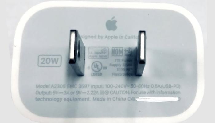 braziliia-oshtrafuet-apple-za-otsutstvie-zariadnogo-ustroistva-v-komplekte-iphone-13_2.jpg