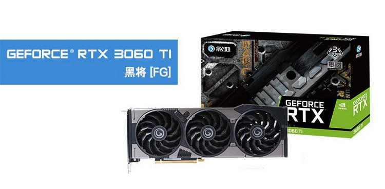 galax-vypustila-geforce-rtx-3060-ti-i-geforce-rtx-3060-s-apparatnym-ogranichitelem-maininga_1.jpg