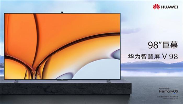 huawei-predstavila-smart-screen-v98--svoi-samyi-bolshoi-smarttelevizor_1.jpg