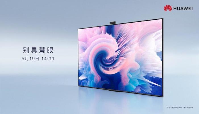 huawei-predstavit-19-maia-smarttelevizorsmart-screen-se-so-vstroennoi-kameroi_1.jpg