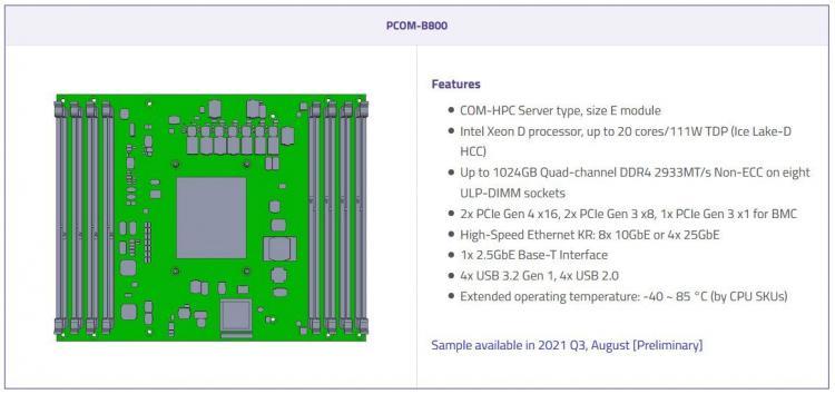 intel-gotovit-protcessory-ice-laked-dlia-mikroserverov-s-podderzhkoi-do-1-tbait-ozu-i-bolshim-chislom-iader_4.jpg