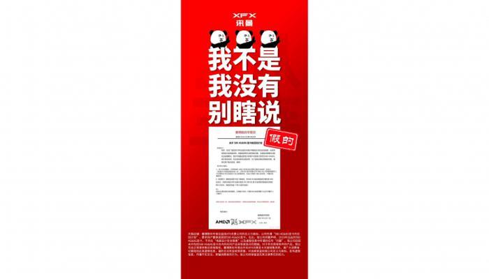 kitaiskie-prodavtcy-obiavili-ob-otzyve-radeon-rx-580-chtoby-vymanit-videokarty-u-ikh-vladeltcev_2.jpg