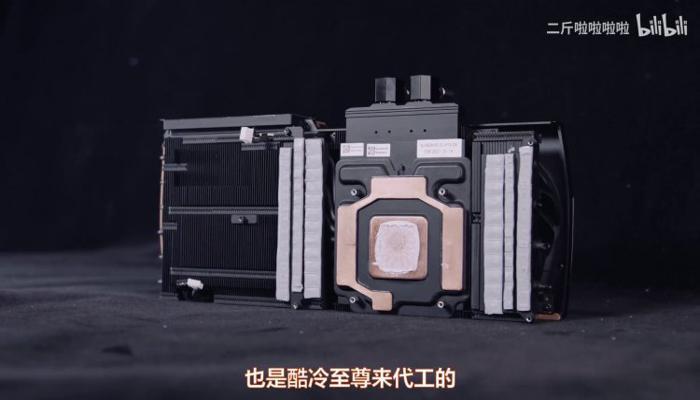 kitaiskii-obozrevatel-pokazal-kak-vygliadit-i-na-chto-sposobna-geforce-rtx-3090-ot-colorful-za-5000_4.jpg
