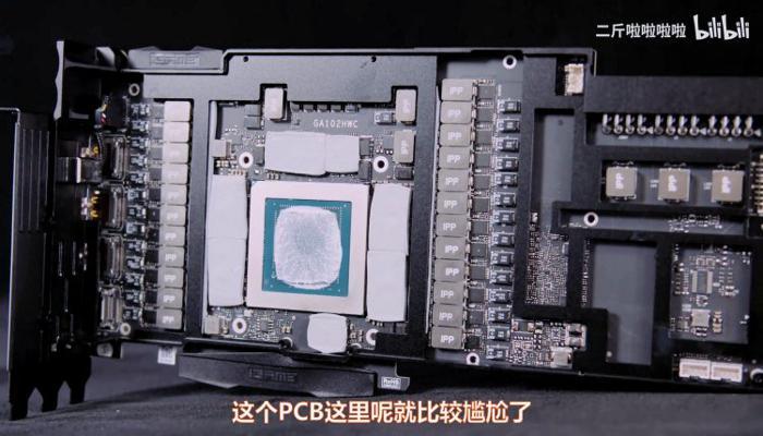 kitaiskii-obozrevatel-pokazal-kak-vygliadit-i-na-chto-sposobna-geforce-rtx-3090-ot-colorful-za-5000_5.jpg