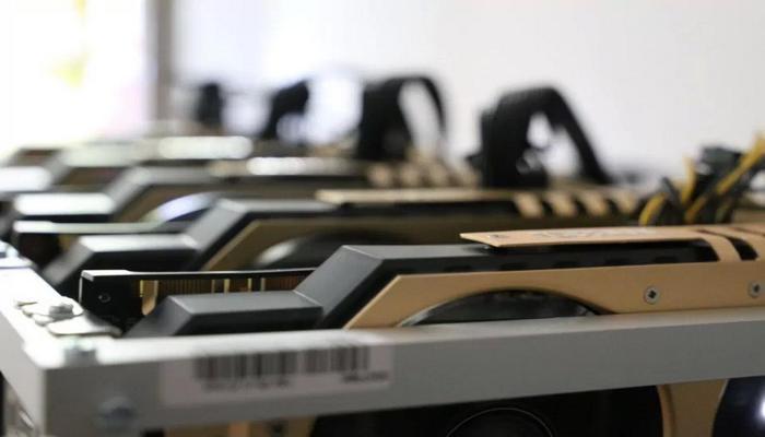 mainingovaia-kompaniia-hut-8-zakupila-spetcializirovannye-videokarty-nvidia-cmp-hxna-30-mln_1.jpg