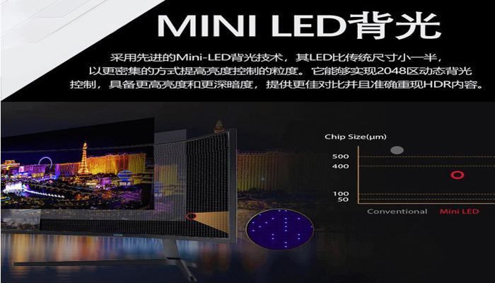 monitor-samsung-odyssey-neo-g9-s-paneliu-miniled-poluchit-2048-zon-zatemneniia_3.jpg