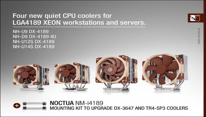 noctua-predstavila-piat-kulerov-dlia-intel-xeon-w3300-i-drugikh-chipov-pod-lga-4189_1.jpg