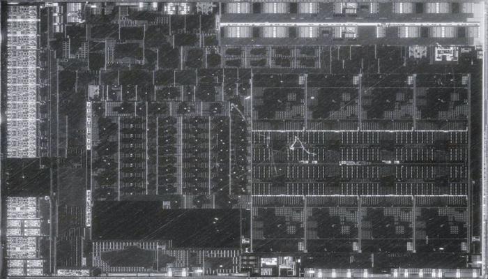 opublikovany-fotografii-kristalla-gibridnykh-protcessorov-amd-ryzen-5000g_3.jpg