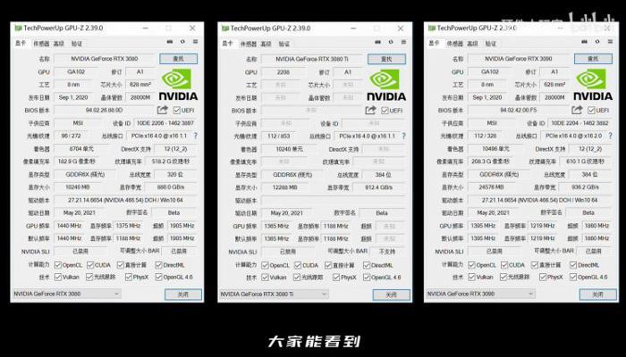 opublikovany-polnotcennye-testy-nvidia-geforce-rtx-3080-ti--pochti-kak-geforce-rtx-3090-no-ne-v-maininge_2.jpg
