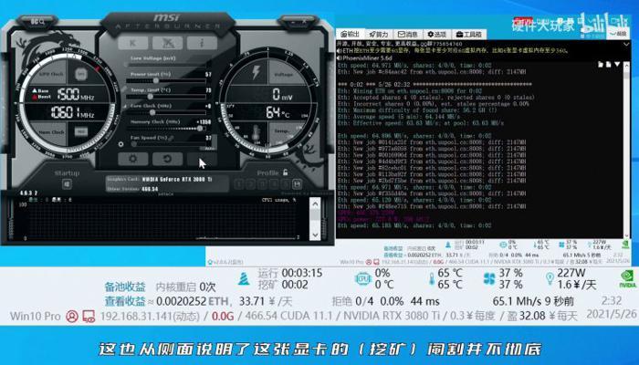 opublikovany-polnotcennye-testy-nvidia-geforce-rtx-3080-ti--pochti-kak-geforce-rtx-3090-no-ne-v-maininge_3.jpg