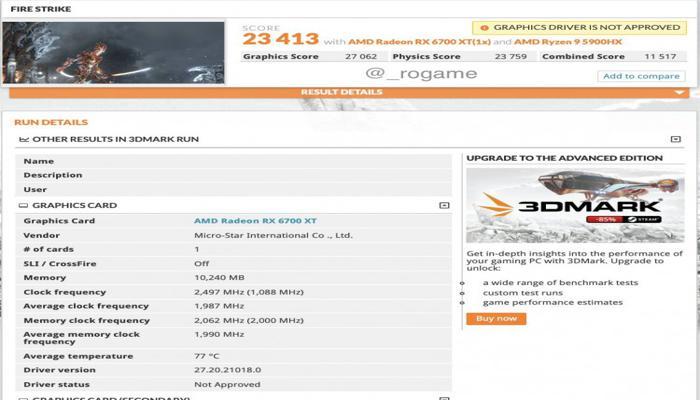 poiavilis-pervye-otcenki-proizvoditelnosti-mobilnoi-radeon-rx-6700m_3.jpg
