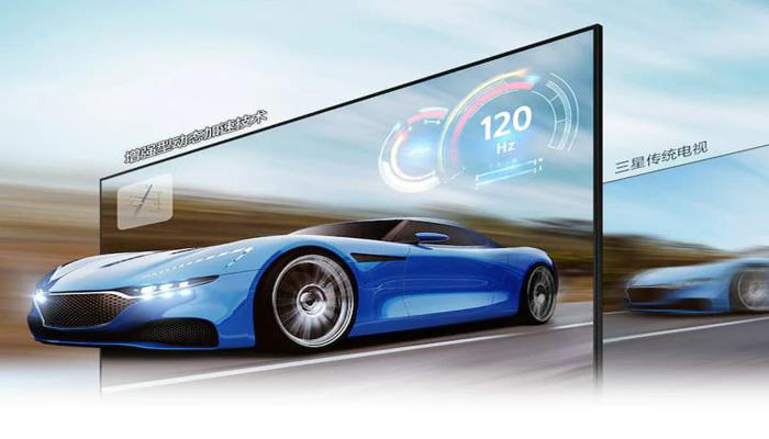 predstavleny-igrovye-televizory-samsung-qx2-s-chastotoi-obnovleniia-120-gtc-i-podderzhkoi-freesync_1.jpg