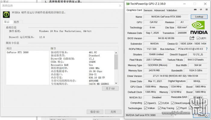 proizvoditelnost-geforce-rtx-3090-v-igrakh-vyrosla-na-3--blagodaria-tekhnologii-resizable-bar_2.jpg