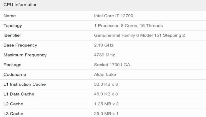 protcessor-intel-core-i712700-pokoleniia-alder-lake-okazalsia-primerno-raven-amd-ryzen-7-5800x_2.jpg