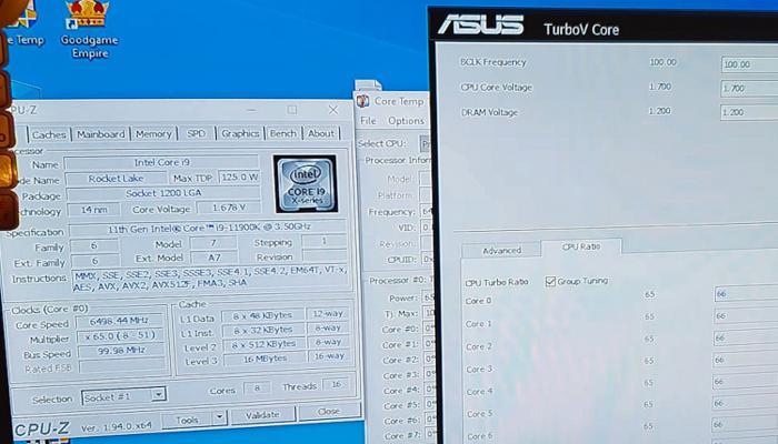protcessor-intel-core-i911900k-razognali-do-chastoty-svyshe-7-ggtc_4.jpg