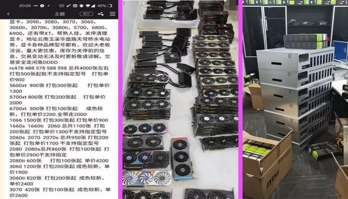 rynok-navodniaiut-videokarty-nvidia-i-amd-novogo-pokoleniia-no-pokupat-ikh-ne-stoit_2.jpg