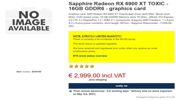 sapphire-radeon-rx-6900-xt-toxic-extreme-s-ogromnym-zavodskim-razgonom-poiavilas-v-prodazhe-po-tcene-ot-2600-do-4160-evro_5.png