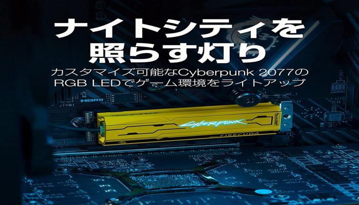 seagate-vypustila-ekskliuzivnye-tverdotelnye-nakopiteli-firecuda-520-cyberpunk-2077-limited-edition-s-iarkim-dizainom_3.jpg