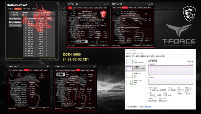 team-group-predstavila-komplekty-pamiati-ddr4-s-chastotoi-do-5600-mgtc-dlia-protcessorov-intel-rocket-lakes_5.jpg