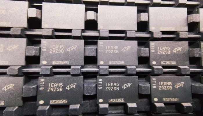 v-kitae-zapustili-massovoe-proizvodstvo-modulei-operativnoi-pamiati-ddr5_1.jpg