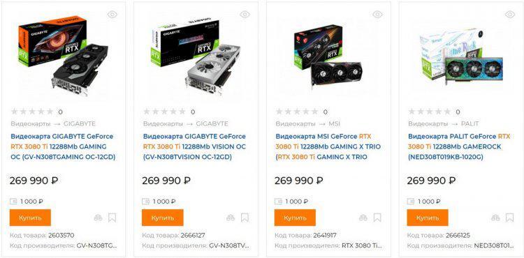 v-rossii-startovali-prodazhi-geforce-rtx-3080-ti--kupit-videokartu-mozhno-bylo-dazhe-po-rekomendovannoi-tcene-no-vsem-ne-khvatilo_6.jpg