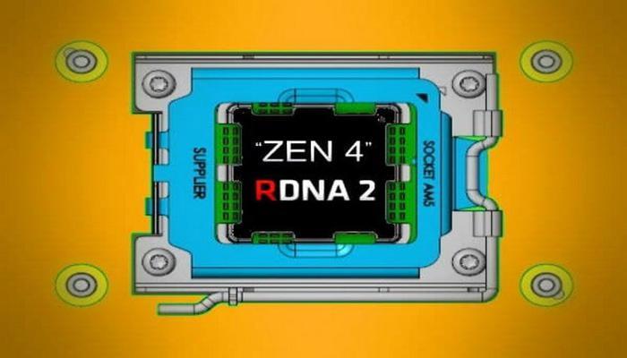 vse-protcessory-amd-zen-4-poluchat-vstroennuiu-grafiku-no-ne-u-vsekh-ona-budet-rabotat_1.jpg