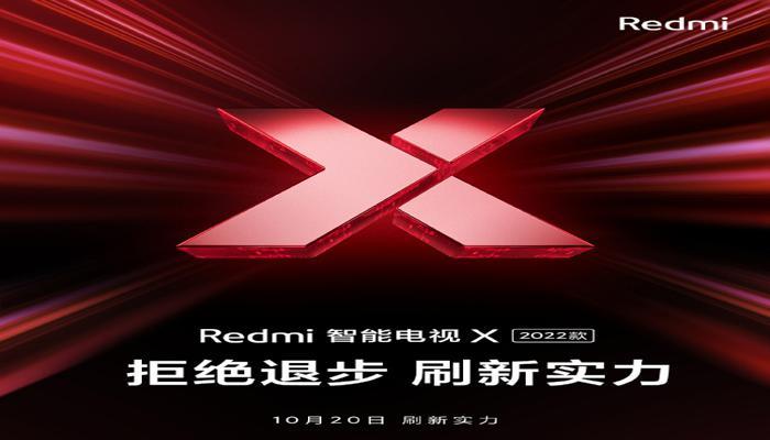 xiaomi-gotovit-umnye-televizory-redmi-smart-tv-x-modelnogo-riada-2022-goda_1.jpg