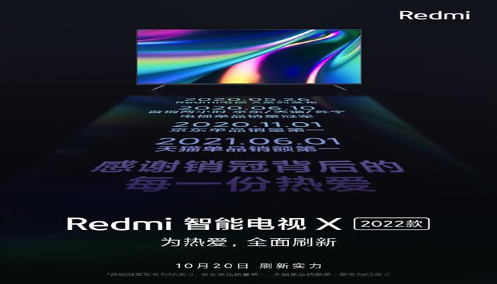 xiaomi-gotovit-umnye-televizory-redmi-smart-tv-x-modelnogo-riada-2022-goda_2.jpg