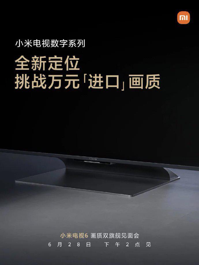 xiaomi-predstavit-flagmanskie-smarttelevizory-mi-tv-6-v-kontce-iiunia_2.jpg