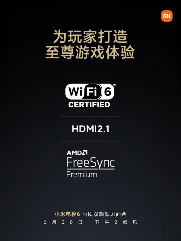 xiaomi-skoro-predstavit-televizory-mi-tv-6-s-podderzhkoi-amd-freesync-premium-i-chastotoi-120-gtc_1.jpg
