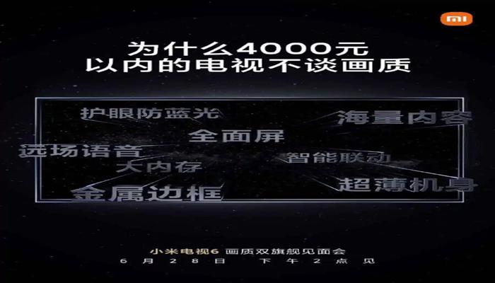 xiaomi-skoro-vypustit-smarttelevizory-mi-tv-es-2022-diagonaliu-ot-55-diuimov-i-tcenoi-ot-600_2.jpg