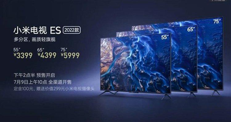 xiaomi-vypustila-televizory-mi-tv-es-2022-s-diagonaliu-do-75-diuimov_2.jpg