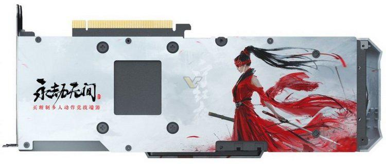 zotac-vypustit-unikalnuiu-videokartu-geforce-rtx-3080-ti-xgaming-naraka-bladepoint-edition_4.jpg